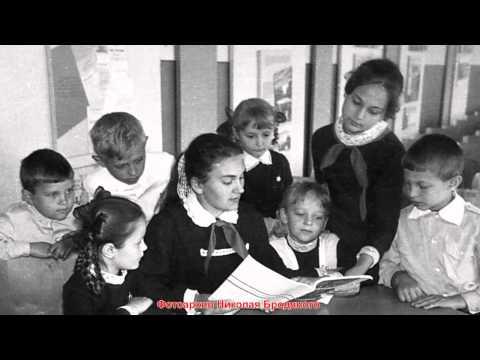 День пионерии - смотреть последние видео новости на