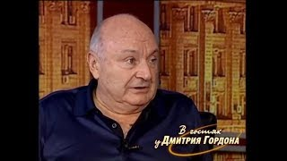 """Жванецкий: Говорят: """"Голодать будем, но Россия будет великой"""". В чем связь недоедания и величия?"""