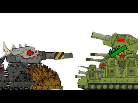Demon Ratte vs KV-44