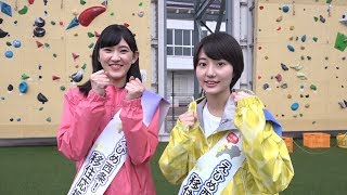 平成29年10月19日に「えひめ西条!移住応援大使」に就任した川村...