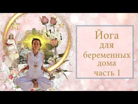 Курсы для беременных в Москве -