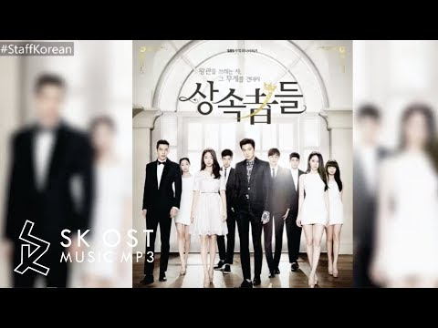 Big Baby Driver - Here For You [The Heirs OST]