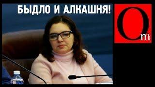 """""""Народ - это было и алкашня"""" - отношение путинских чиновников к россиянам"""