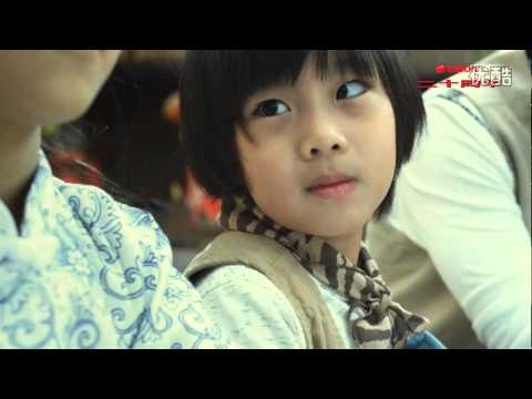 [CF] Chocopie - Lâm Chí Dĩnh + Kimi (ver 1 - HD)