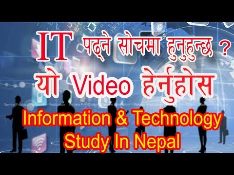 IT Colleges in Nepal || IT Colleges, Fee, Study, Scope