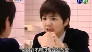Hana Kimi Taiwan Eng Sub Ep 1 Part 2