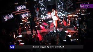 Ne1tron Feat BALA Qara Beri 10 эпизод