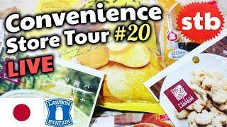 Lawson Japan Food Taste Test // LIVE Convenience Store Tour #20