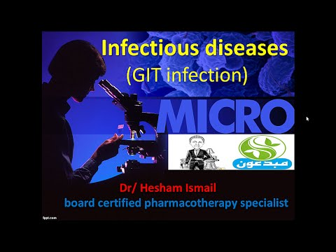 infectious (endocarditis-peritonitis-clostridium difficile)