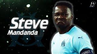 Steve Mandanda 2017/18 Amazing Saves - Olympique de Marseille