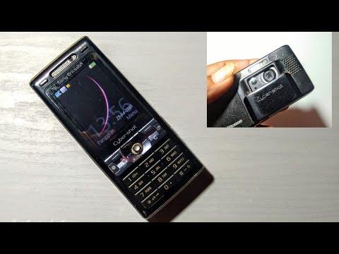 Sony ericsson k800i - review,game, ringtones, camera samples (Indonesia)