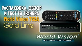 Распаковка, обзор и тест T2 тюнера  World Vision T62A