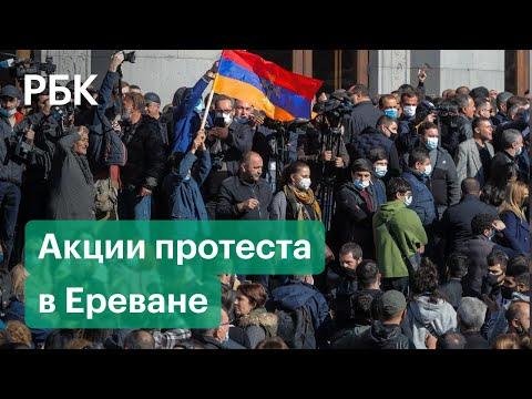 Как армянская оппозиция собирается воевать в Нагорном Карабахе — что происходит в Ереване
