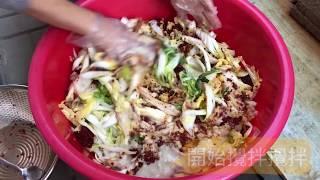 韓國 素 泡菜食譜