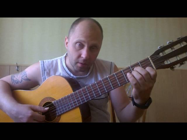 Алексей хлестов аккорды для гитары