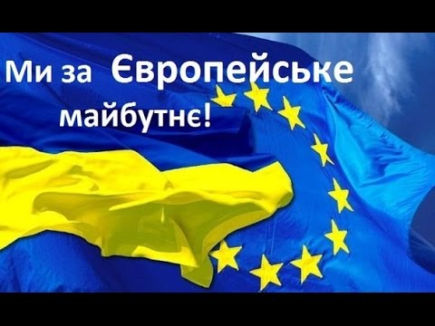 Картинки по запросу україна європейська держава