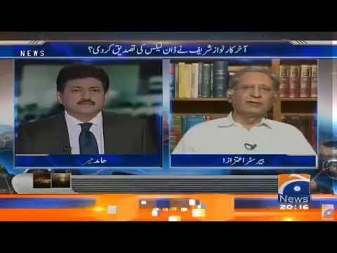 Capital Talk  Hamid Mir And Aitzaz Ahsan  15th May 2018