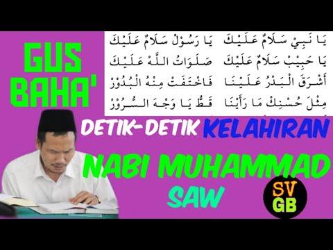 Gus Baha Terbaru | Detik-Detik Kelahiran Nabi Muhammad | Sejarah Nabi Muhammad | Barzanji 2 #gusbaha