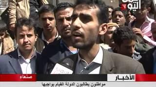 مواطنون يطالبون الدولة القيام بواجبها وتعويض المتضررين
