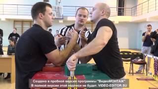 Середич - Веремчек финал 95кг Рождественский турнир по армрестлингу 2014