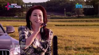 가수 송란-설중매-유예진의 히트가요쇼 152회