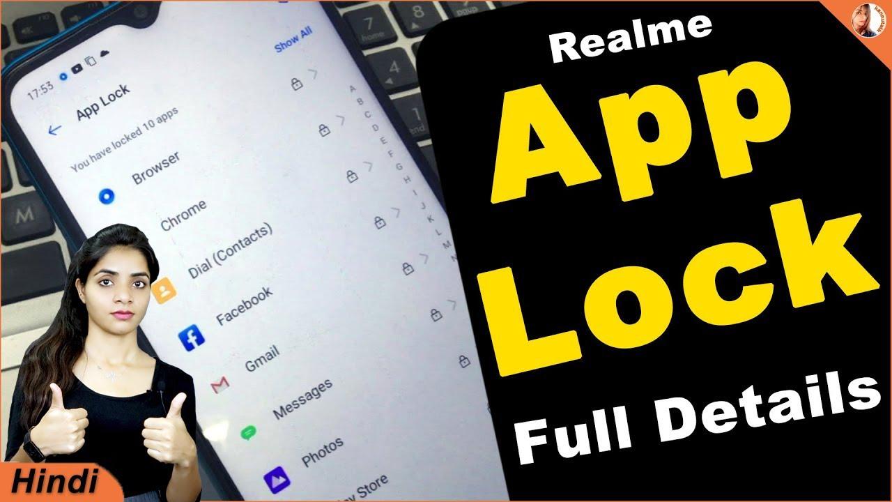 Download Realme App lock   How to set app lock realme 5,6,c3,c2,5i, Realme phone me app lock kaise lagaye