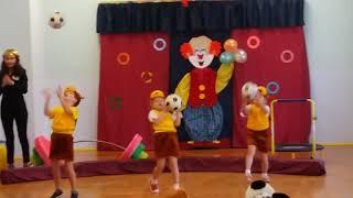 Спортивный праздник «Цирк»