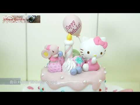 Sweet Garden, Hello Kitty 生日蛋糕點心盤造型音樂盒 附盤子(免運) 生日禮物 送女朋友 小朋友