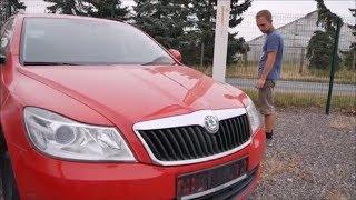 Авто из Германии с 2010 года Евро5 дизель | Сколько стоит?