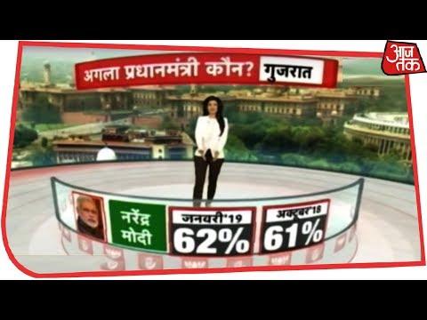 अगला प्रधानमंत्री कौन हो, जानिए गुजरात और महाराष्ट्र की जनता की इस पर क्या राय है   PSE
