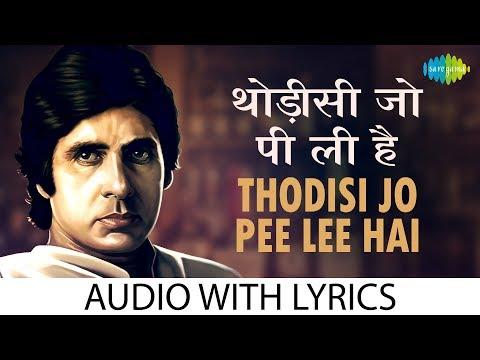 Thodi Si Jo Pee Li With Lyrics |थोड़ी सी जो पी ली है के बोल | Kishore Kumar | Namak Halaal | HD Song