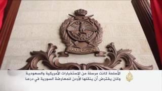 ضباط بالمخابرات الأردنية يتاجرون بسلاح المعارضة السورية
