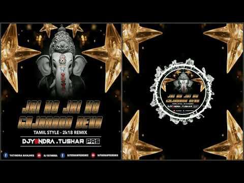 Jai Ho Jai Ho Gajanand Deva DJ Y3NDRA X DJ TUSHAR PRS