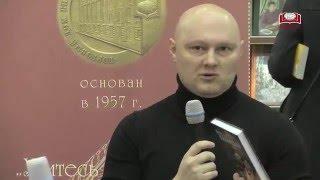 Презентация книги Вячеслава Кашицына «Ни стыда, ни совести»