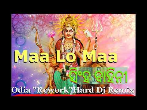 "Maa Lo Maa Singha Bahini-Odia Mata Bhajan ""Rework"" Hard Dance Remix -2018 Dj Appu"