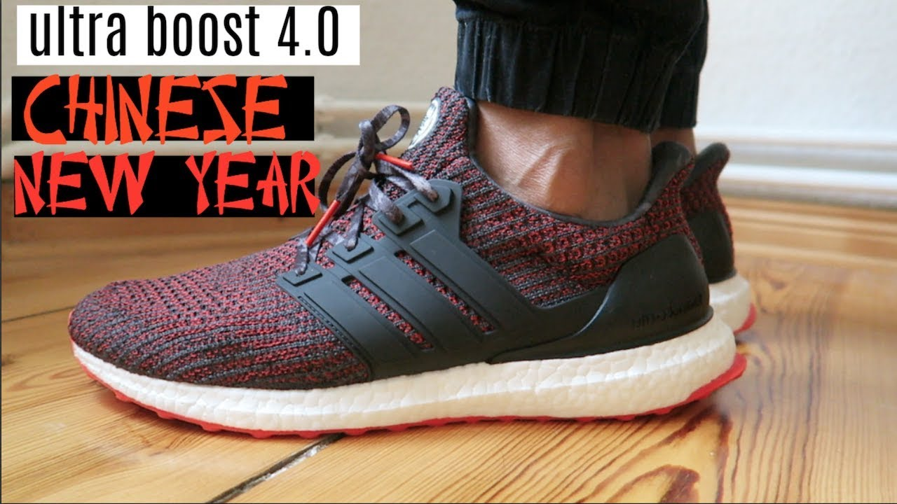 pretty nice 51f6d 1e8c5 ADIDAS ULTRA BOOST 4.0 CHINESE NEW YEAR | REVIEW & ON FEET