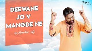 Deewane Jo v Mangde Ne by Sardar Ali | Latest Punjabi Song | Bapu Lal Badshah Nakodar Mela 2019