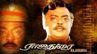 Rajadurai 1993 | Tamil Full Movie | Vijayakanth, Jaya Sudha | Cinema Junction HD