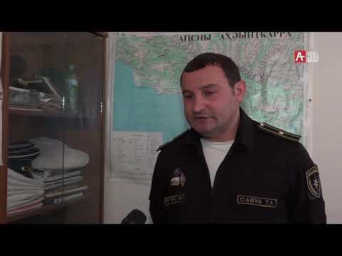 Купальный сезон в Абхазии 28.05.2020