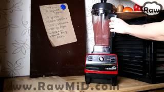 Ягодно-фруктовый смузи в RawMID Dream Vitamin 2200