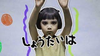 『呪怨』シリーズをはじめ数々のヒット作を生み出した清水崇監督が、本作が映画初主演となる滝沢秀明とともに完全オリジナルストーリーでおくる最新作『こどもつかい』。