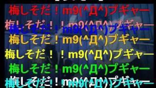 【うるおぼえで歌ってみた】only my railgun【ぐるたみん】米アリ thumbnail