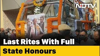 Thousands Pay Last Respects To Ex-Assam Chief Minister Tarun Gogoi