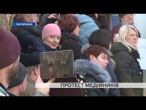 Телеканал TV5: Співробітники запорізької філії суспільної телерадіокомпанії України вийшли на мітинг