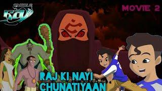 My Name Is Raj 2 || Movie:- Raj Ki Nayi Chunatiyaan || Hindi Dubbed || 720p || Swooper Animation