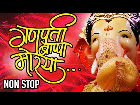 Ganesh Chaturthi 2016 Songs | Ganesh Aarti | With Lyrics | Nonstop  | Ganpati Songs 2016