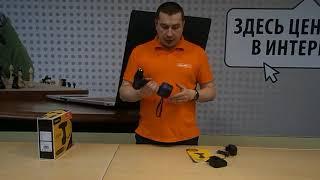 Видеообзор дрель DOFFLER CDD-1481 со специалистом от RBT.ru