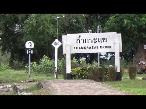 Welcome to Kanchanaburi Travel Documentary