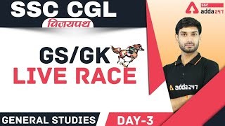 SSC CGL General Awareness 2021 | General Studies | GS/GK LIVE RACE DAY 3