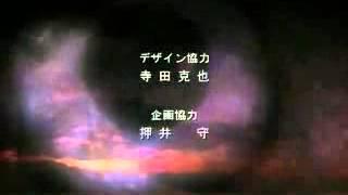 Blood+   Aozora no Namida (Tears of Heaven)